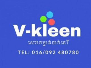 V-Kleen需要招募5名以上的Polishing Section員工