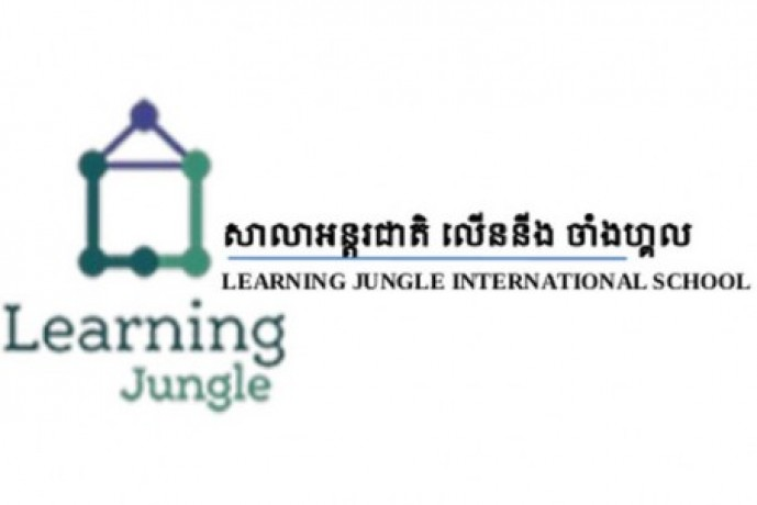 Logo Learning Jungle International School