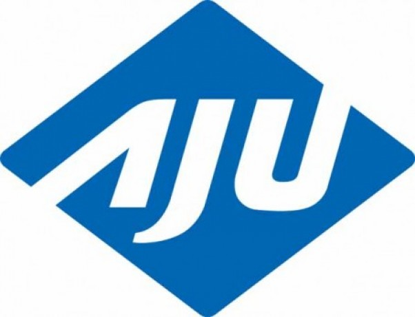 Logo AJU Industry (Cambodia) Co., Ltd