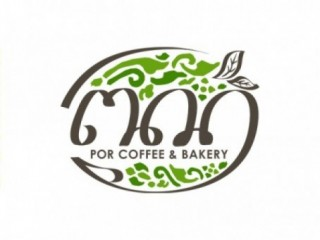 Por Coffee and Bakery  Need 10 Positions
