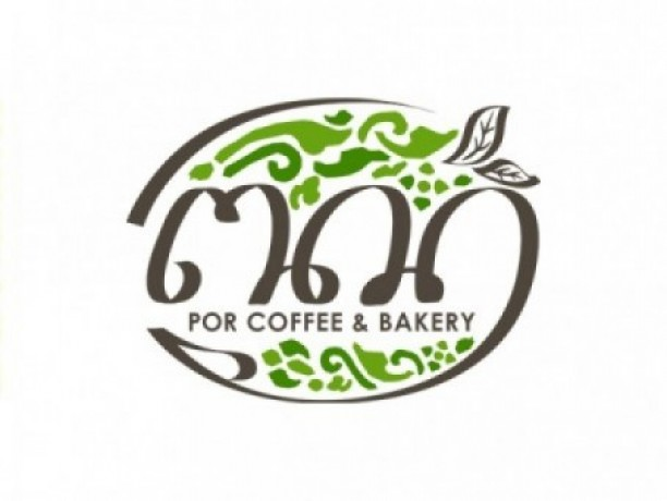 Logo Por Coffee And Bakery