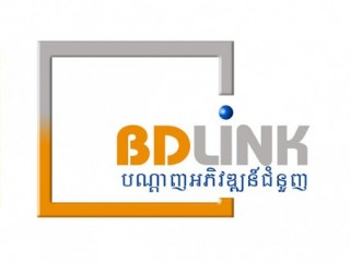 BDLINK Need alot of staff